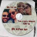 12301307 199688253702282 429518351 n 150x150 - הדפסת תמונה על דיסק