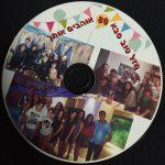 12345749 1648743225409186 1996950478 n 150x150 - הדפסת תמונה על דיסק