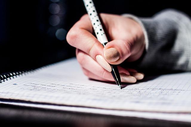 כתיבת שיר לאירוע